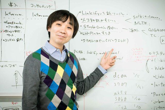 東京IT図鑑 No.2 山田育矢さん